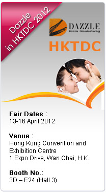 Dazzle invites you to HKTDC 2012
